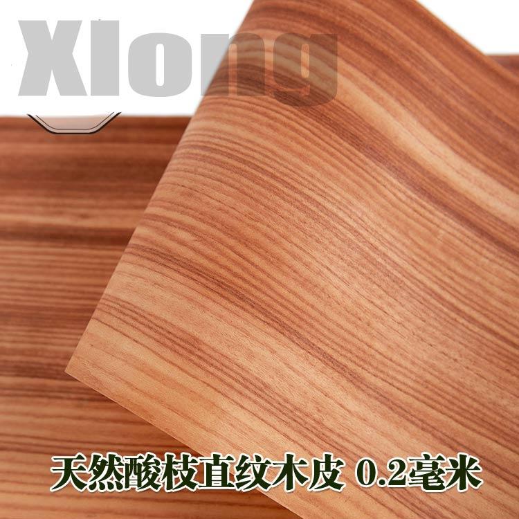 L:2.5Meters Width:260mm Thickness:0.25mm Natural Acid Wood Veneer Acid Wood Straight Grain Veneer Speaker Thin Solid Wood Veneer