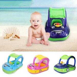 Verano bebé niños nadar anillo de dibujos animados lindo dosel de seguridad inflable piscina flotador Playa Mar colchón agua piscina juguetes flotar