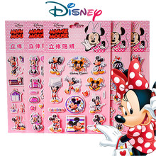 Mickey 3D Puffy Bubble Stickers Disney Anime Minnie Waterproof Cartoon Scrapbooking Cup Sticker Boy Girl Kid Teacher Reward Gift