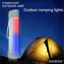 Multifunctional LED Lights With Charging Treasure Tent Lights Dormitory Lights Mobile Emergency Lights For Camping Lighting