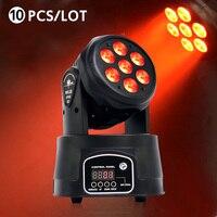 Движущийся светодиодный сценический светильник rgbw для дискотеки вечерние DJ сценический светильник s