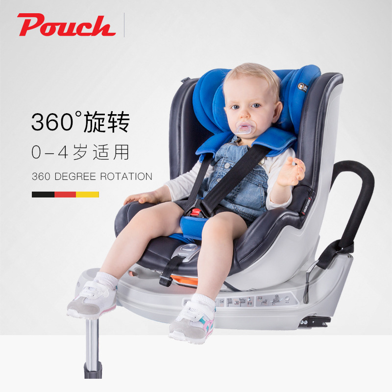 Free shipping Pouch seat 360 degree rotation ISOFIX interface 0-4 year old KS19-1 [package]