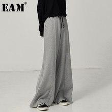 [EAM] haute taille élastique bref noir longue jambe large pantalon nouveau pantalon coupe ample femmes mode marée printemps automne 2021 1D117
