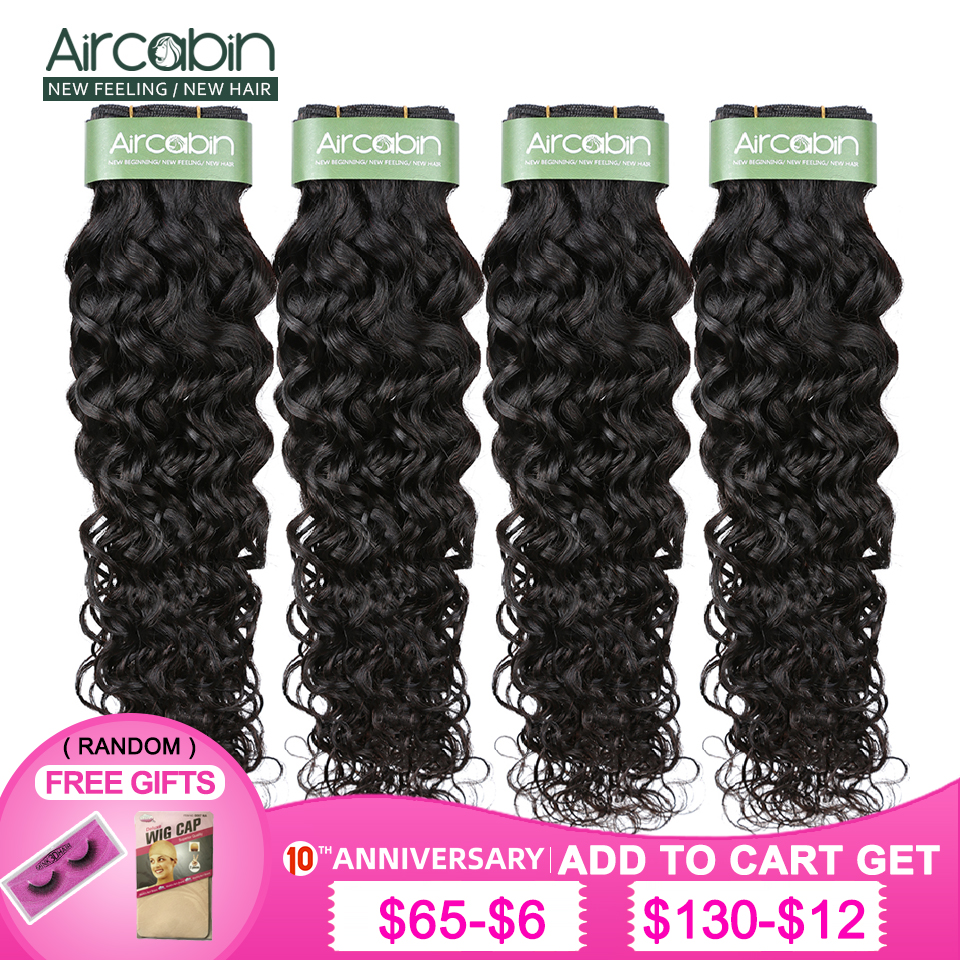 Water Wave Bundles Brazilian 100% Human Hair Weave Bundles Natural Color Hair Extensions Aircabin Remy Hair 1/3/4 Pieces/Lots