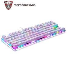 Проводная механическая клавиатура Motospeed K87S