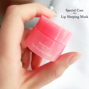 Korea Lip Sleeping Mask Night Sleep Maintenance Moistened Lip Balm the Pink Lips Bleaching Cream Nourish Protect Lips Care 3G(China)