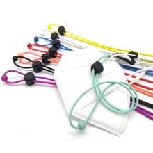 5 sztuk zestaw maska Extender regulowany antypoślizgowa maska zaczep na ucho uchwyty zapobieganie Earache multi-color opcja akcesoria do masek tanie tanio CN (pochodzenie) as show 60cm 5* Mask Hanging Rope Support