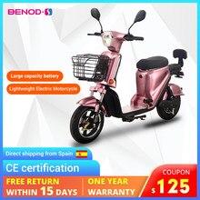Moto elétrica ce cert moto elétrica rápida de alta potência bicicleta moto elétrica motor de poupança de energia ciclomotor da ue trans