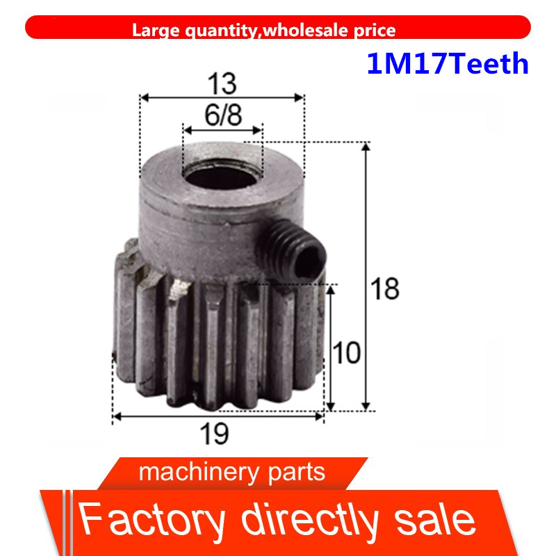 1pcs M1 shaft <font><b>gear</b></font> bore 6/7/8mm 17T Module1 Pinion <font><b>Motor</b></font> <font><b>Gear</b></font> for <font><b>RC</b></font> Buggy Monster Truck Brushed <font><b>Brushless</b></font> <font><b>Motor</b></font> image
