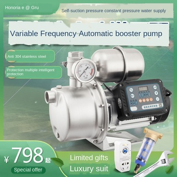 Frequency conversion booster pump tap water pipeline booster pump fully automatic mute 220V self-priming pump household automatic booster pump water heater tap water mute pressurized water pump