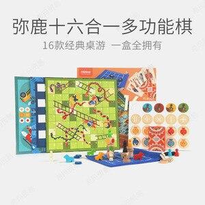 Многофункциональная настольная игра MiDeer Mi Deer, детская игра «Sixteen One», «Sudoku», для родителей и детей, Обучающие шахматные игры для раннего разв...