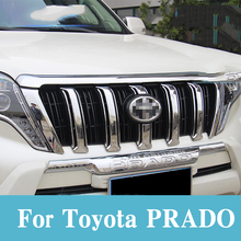 цена на Accessories For Toyota Land Cruiser 150 Prado LC150 FJ150 2014-2016 Front Grille Trims Bumper Protector Chrome Car Styling