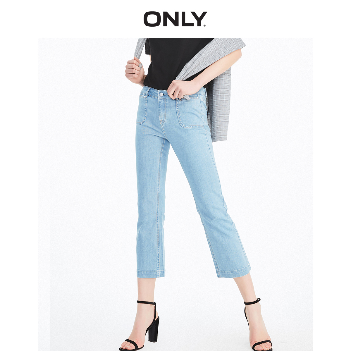 ONLY Women's Low-rise Slightly Flared Light Color Crop Jeans | 119249506