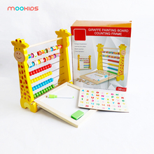 Wooden Magnetic Blackboard With Abacus Giraffe Drawing Board Wooden Stand Teaching Stationery Set Educational Toy kids intelligence toy dancing stand colorful rocking giraffe wooden toy