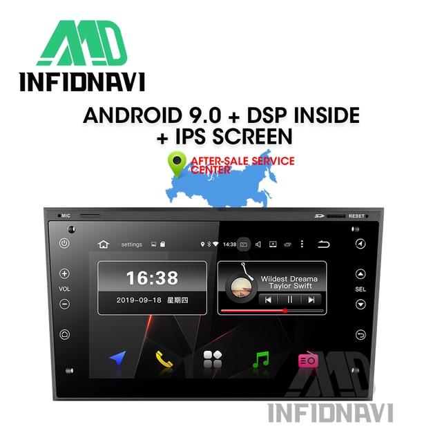 Android 9.0 Multimedia Player Car DVD Car Radio Navigation for Opel Vauxhall Astra Meriva Vectra Antara Zafira Corsa Agila
