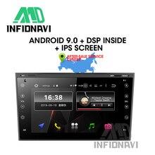 Autoradio Android 9.0, lecteur multimédia DVD, Navigation, pour Opel Vauxhall Astra Meriva Vectra Antara Zafira Corsa Agila