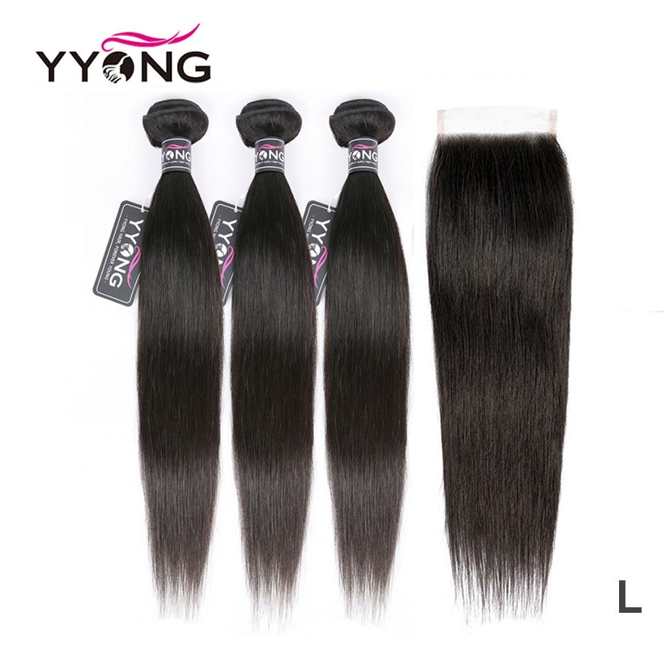 Yyong Straight Hair Bundles With Closure Brazilian Hair Weave 3 Bundles Remy Human Hair Bundles With Closure Hair Extension
