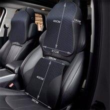 車の枕 3D メモリ泡暖かい車の首枕 Pu レザーカーシートクッションユニバーサル腰椎バックサポート自動車の付属品