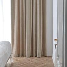 French Luxury Velvet Modern Fresh Light Beige Living Room Bedroom Living Room Curtains