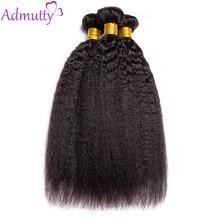 Tissage en lot péruvien Remy naturel crépu lisse, Extensions de cheveux à Double tissage, couleur naturelle, 30 pouces, pour femmes