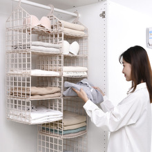 home DIY receive clothes rack multilayer finishing frame folding shelf shelf in the shopkeeper is recommended