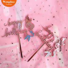 Acrylic Mermaid Happy Birthday Cake Topper Little Kids Party SuppliesDIY Cartoon Decoration