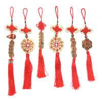 Chino tradicional emperador dinero dije de buena fortuna antiguo moneda rojo chino nudo colección regalo cobre llaveros de moneda buena fortuna