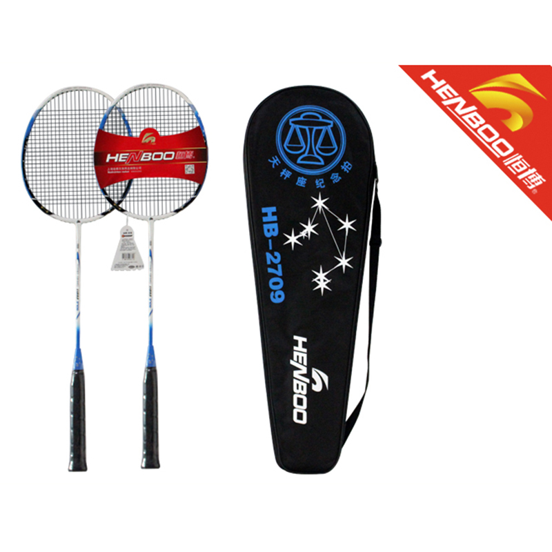 HENBOO Standard Badminton Set Lightweight Ultra-light Carbon Composite Training Badminton Racket And Tote Bag Sports Equipment