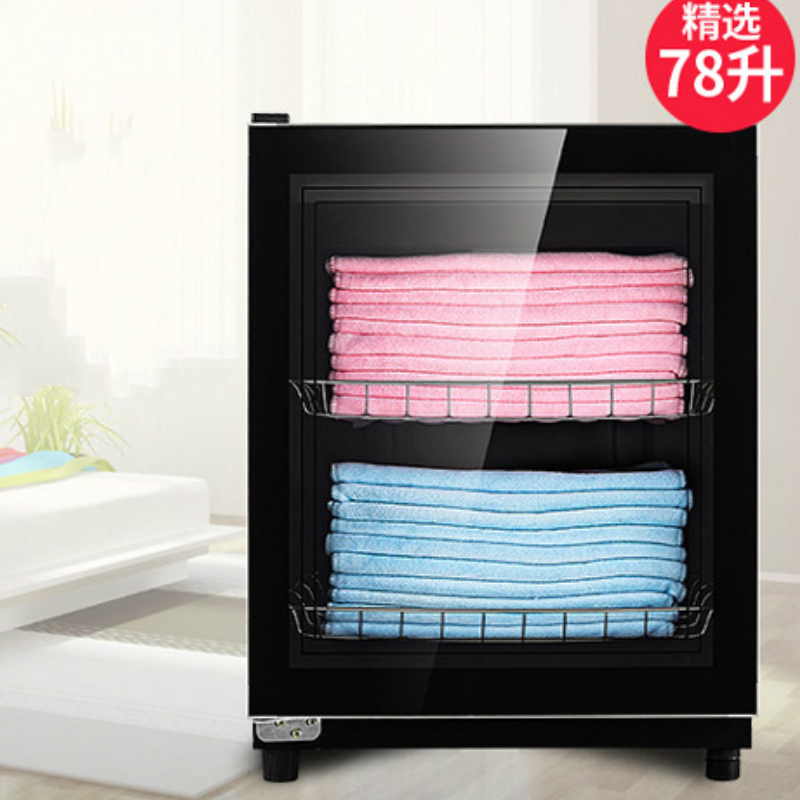 Disinfection  Towel Warmer Disinfection Cabinet  Barbershop Heating Towel Cabinet Towel Warmer  Disinfection 78L