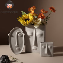 Абстрактная ваза для лица человека художественная креативная