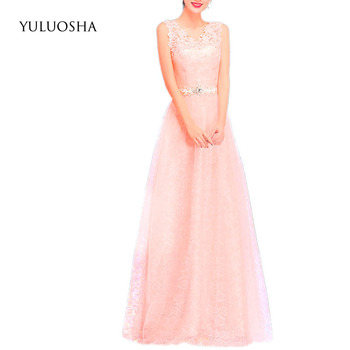 YULUOSHA Fashion Sexy V-Neck Sleeveless Applique Evening Dress Party Prom Formal Gowns Long Dresses Vestidos De Fiesta De Noche
