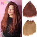 Волшебное СИНТЕТИЧЕСКОЕ Наращивание волос 4 шт./лот Yaki прямые волосы плетение 18-22 дюйма красота чистый цвет золотой для женщин