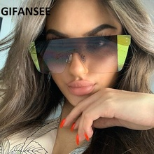 GIFANSEE Oversized Square women Sunglasses rimless One-piece