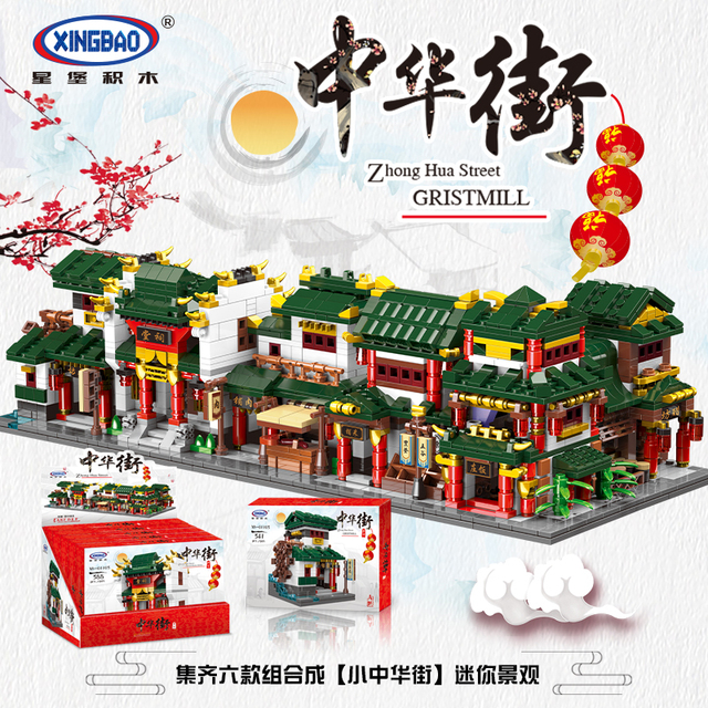 $ US $55.00 Xingbao 01103 Lepining Chinese Town 6 in 1 Ancient Architecture Street Bricks Model Kit Building Blocks Toys For Children Gifts