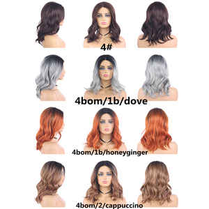 Image 5 - Ombre Ginger Colored Natural Wave Synthetic Lace Wigs Gray Brown Orange X TRESS Shoulder Length Bob Hair Wigs For Black Women