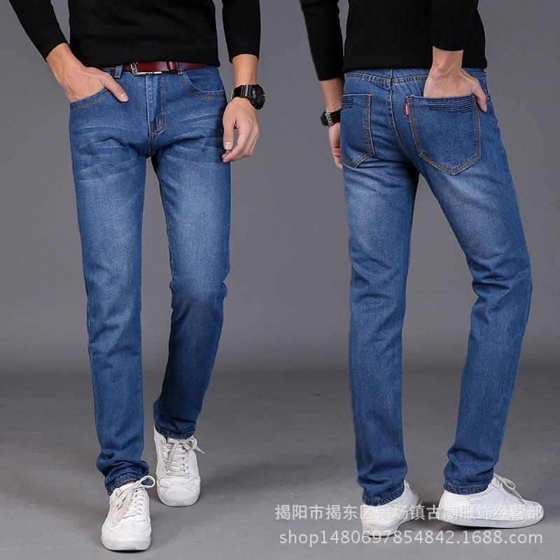 Men Pencil Pants Jeans Paragraph Four Seasons Slim Fit Youth Women's Large Size Casual Long Pants Business Men's Trousers