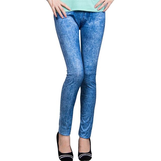 Trendy Super Deal Jean 2