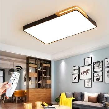 Nordique moderne carré rond en bois Led lustre plafonnier lampe avec télécommande pour salon Loft chambre noir blanc
