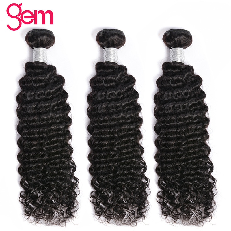 Brazilian Deep Wave Bundles Human Hair Weave Bundles Natural Black Color GEM Remy Hair Extensions 10- 30 inch Human Hair Bundles