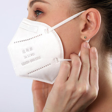N95 마스크 10 PCS Disposable Mask 5 Layers Dustproof Facial Protective Cover KN95 Masks Maldehyde Prevent bacteria anti-virus Masks
