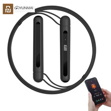Newest Youpin YUNMAI Smart Training Skipping Rope APP Data Record USB Rechargeable Adjustable Wear Resistant Rope Jumping
