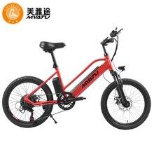 MYATU EU 20 inch mountain bike 7 speed double disc brakes bicycle