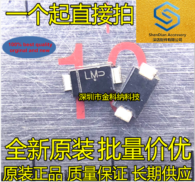 50pcs 100% Orginal New SMF15A SMD SOD123FL Silk HM LM TVS Diode 15V Unidirectional Transient Suppression Tube Real Photo