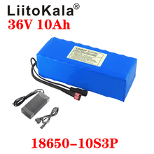 LiitoKala 36 v 10Ah 10S3P 18650 נטענת סוללה, שונה אופניים, רכב חשמלי סוללה מטען li lon + 36 V 2A מטען