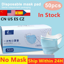 300pcs/box Disposable Facial Mask Filter Pad Replaceable Non-woven Haze Mask Anti Smog Prevention Mask 50pcs mask replaceable filter pad disposable antivirus covid 19 smog prevention hot