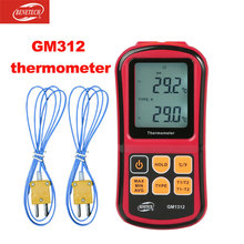 thermometer Digital  Measure Precision Temperature Meter Tester GM1312  weather station  temperature and humidity controller