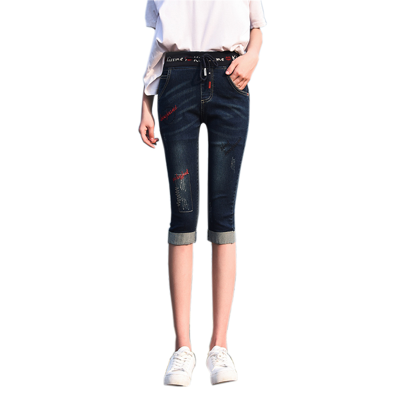 Ripped Jeans Female Women Denim Pants Capri Bottoms Capris Embroidery Cuffs Elastic High Waist Ripped Hole Trousers Cropped 3/4