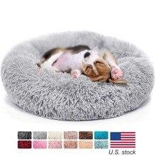 Cama de cachorro macio inverno quente longo de pelúcia donut casa para samll grandes cães canil gato sofá camas esteiras coxim