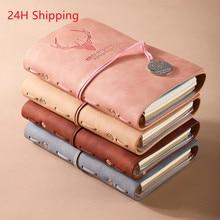 vintage leather cover loose-leaf blank notebook diary with shoulder strap pendant storage bag divider page planner for travel