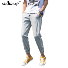 2019 Autumn New Casual Pants Men's Drawstring Cotton Slim Fit Side Stripe Patchwork Fashion Trousers Male Brand Clothing S-3XL plus rainbow stripe side drawstring pants